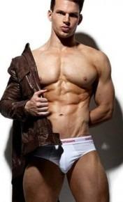 Male Stripper Sydney Area Ryan